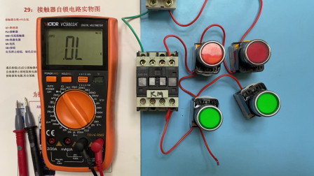 电工知识:如何排查电路故障,老电工不外传的技术