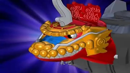 神兽金刚第1集 - 第五名战士