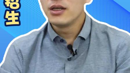 张雪峰说高考:强基计划招生专业和学校有哪些?