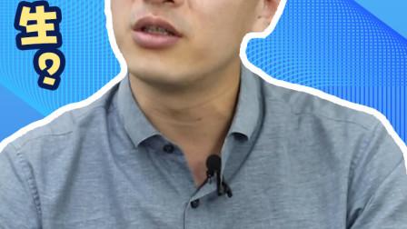 张雪峰说高考,高考能不能决定一个人的一生?