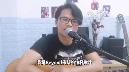 黄家驹逝世27周年,80后驹迷翻唱《海阔天空》,致敬唯一的偶像