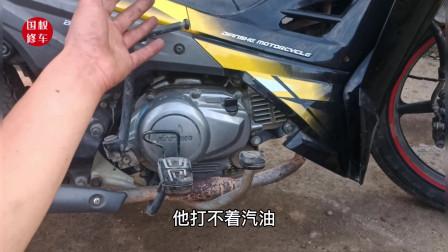 摩托车的这根油管一定要小心了!稍不注意就会造成摩托车全车着火