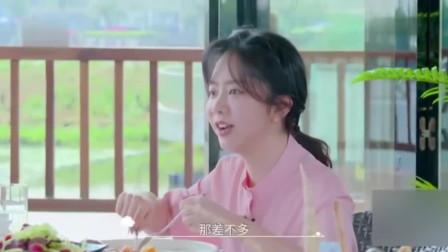 原来谭松韵已经三十了,郑爽感觉很惊讶,张新成说她刚演过我妹妹