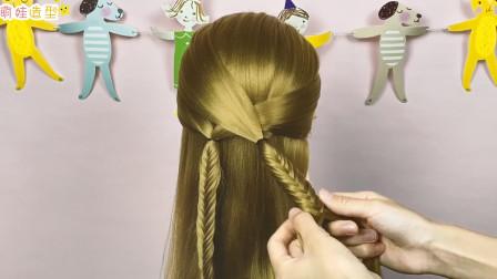今年很流行的发型教程,只需两根鱼骨辫就能完成,任何年龄都适合