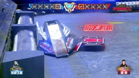 铁甲雄心混剪:狂战之怒 3