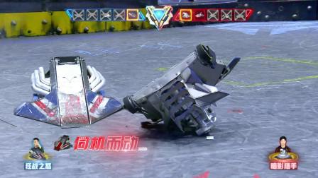 铁甲雄心混剪:狂战之怒 4