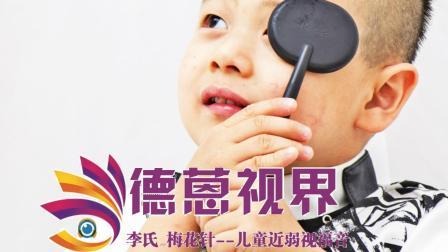 李氏梅花针教你怎样解决孩子地图舌。