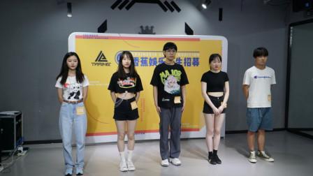 TOPKING EX 香蕉娱乐练习生招募