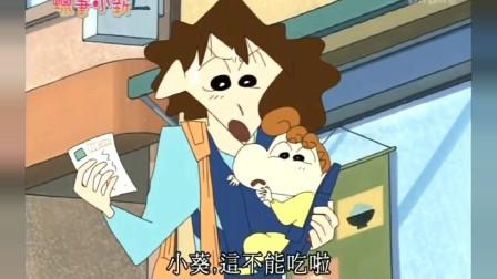 蜡笔小新:明信片还没寄出去,秋田爷爷奶奶就过来了