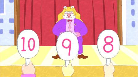 猪爸为赢得选美冠军,不惜卖掉女儿,来给自己买衣服和化妆品!