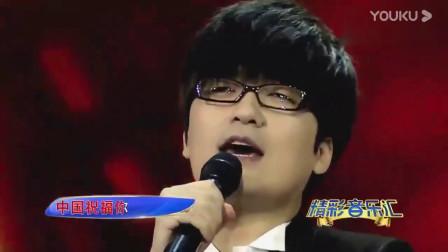 玖月奇迹《大中国》这歌可以成为爱国宣传曲