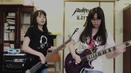 美日混血的小姊妹挑战金属乐队作品