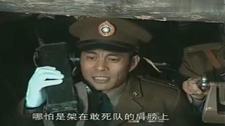 亮剑:李云龙与楚云飞终于正面交锋了!