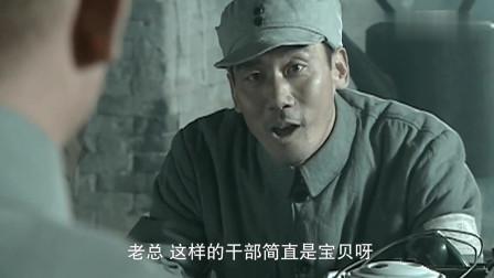亮剑:李云龙战场抗命,上级决定处分他,准备让他去喂马搬锅