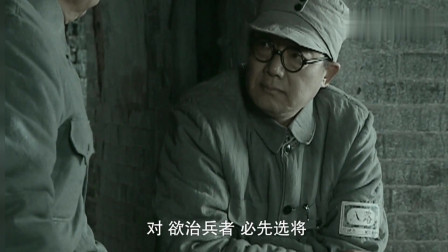 亮剑:日军突袭独立团令全团损失惨重,总部派李云龙去独立团任职