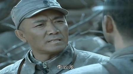 亮剑:李云龙违抗上级命令,一炮干掉坂田联队,这下要出名了!
