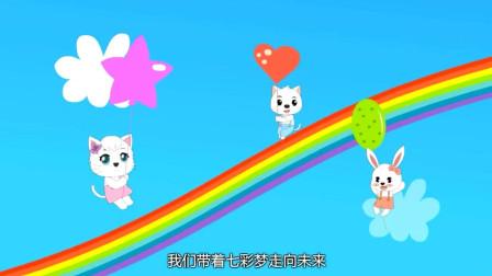 三只小熊 经典儿歌视频串烧,童真童趣快乐成长