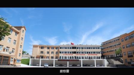 前行中的霞峰中学(2020)