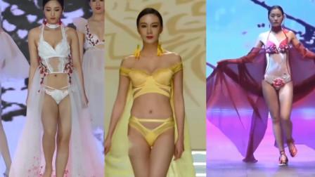 中国元素内衣秀