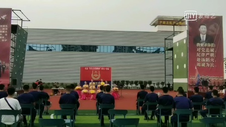 北关清叶舞蹈队《祝福祖国》庆七一演出节目