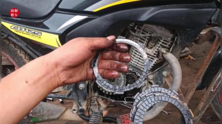 摩托车的离合器片经常烧坏怎么办?师傅教你个方法,轻松用到报废会坏