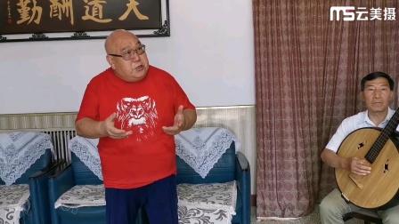 《戏曲苑京韵》票友庆建党九十九周年
