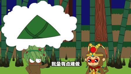 迷你世界动画150:端午特别篇
