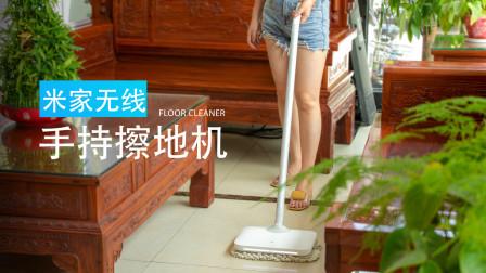 米家无线手持擦地机,1分钟擦地1000次,不需弯腰就可以轻松除去污渍!
