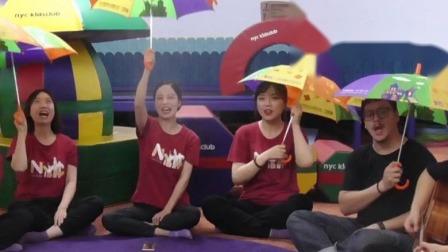 早教老师欢乐唱儿歌,五颜六色的雨伞太美啦! 早教有方 20200702