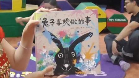 绘版故事《兔子喜欢做的事》,有梦想的兔兔可爱极了! 早教有方 20200702