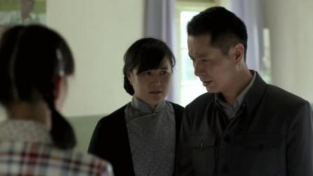 父母爱情:安杰无人理会又离开,哥哥为了儿子,决定自己去求德福