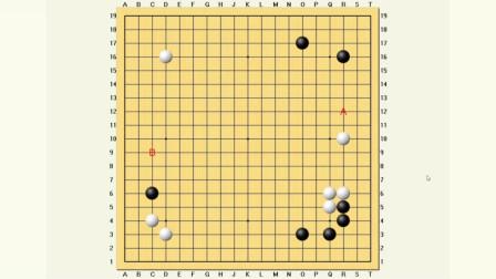 围棋布局习题讲解·安根1