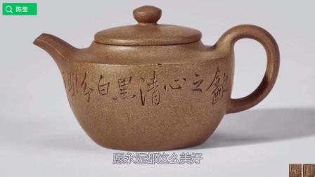 影响紫砂历史进程的名人,陈曼生