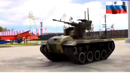 俄军各种现代化无人系列武器,科幻感十足,第三集
