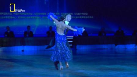 2019WDSF世界体育舞蹈公开赛标准舞-中国 袁绍阳&祁崇萱-快步