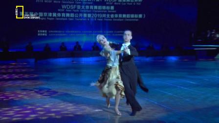 2019WDSF世界体育舞蹈公开赛标准舞-俄罗斯 Pleshkov Dmitrii & Kulbeda Anastasiia - 快步