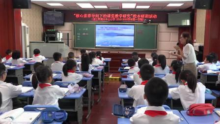 2019—2020学年第一学期二上语琯小林娟 《日月潭》——连江县琯头中心小学出品