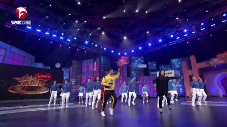 《一起来跳舞》王广成-金星  加油歌