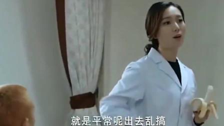 找女朋友别找医生护士,分手后在医院遇到,就尴尬了