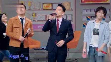 沈腾王耀庆华晨宇演唱《最近比较烦》,讲述职场男人的不同烦恼
