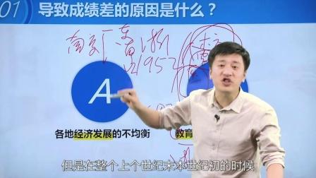 高考报志愿,南京大学or浙江大学,张雪峰:你会选哪个?