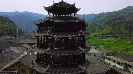 航拍贵州铜仁石桥夜郎六合亭,一个传承千年文化的亭子