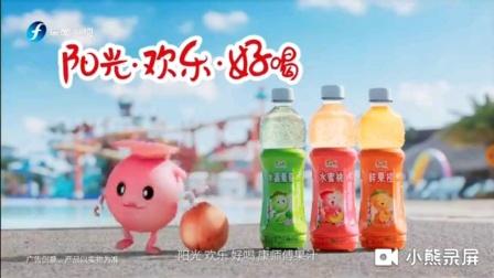 康师傅果汁 水蜜桃汁 阳光 欢乐 好喝 广告(福建东南卫视)