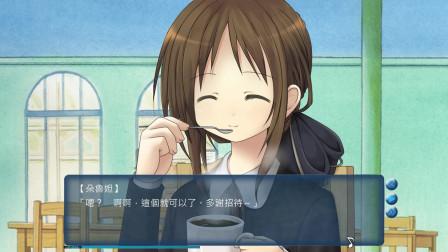 【小希解说】交响乐之雨 EP03 这不是咖啡是巧克力
