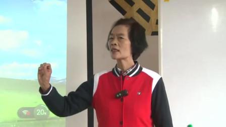 事物发展的方向和如何指导人生--请听杨清娟老师讲解