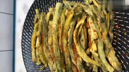 家里来客人,长豆角这样做,酥酥脆脆,能当菜又能当小吃