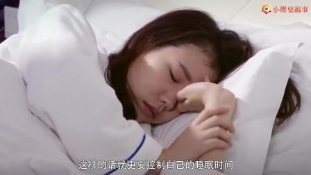 睡午觉到底有哪些好处?这几点都很重要,30分钟就足够了