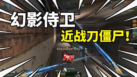 生死狙击:这难道就是氪金玩家的武器?贫民:没想到伤害这么高!