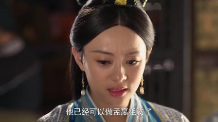 大公主拒绝远嫁竟绝食,怎料芈月一句话,她瞬间来劲了
