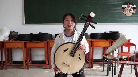 传统乐器中阮教学,今天我们学习弹奏,以弹为重音的音阶练习